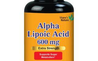 Альфа-липоевая кислота – сильнейший антиоксидант