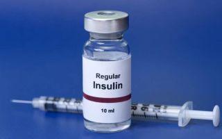Как и через сколько действует инсулин на организм