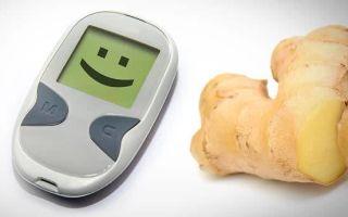 Можно ли имбирь при сахарном диабете