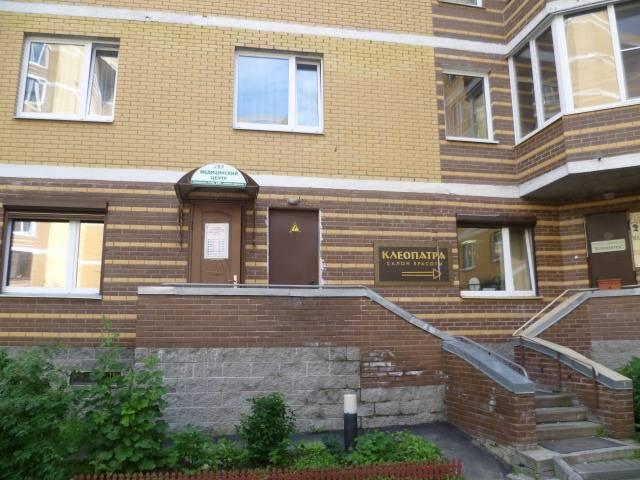 Фотография №1 лаборатории Helix, Гражданский пр-т, д. 88, корп. 3