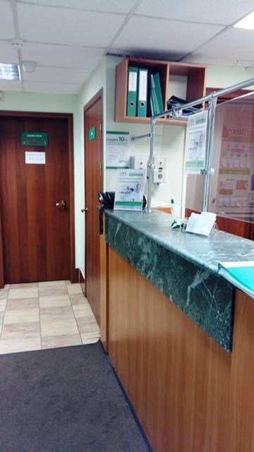 Фотография №2 лаборатории Helix, Гражданский пр-т, д. 88, корп. 3