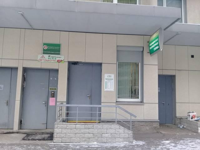 Фотография №1 лаборатории Helix, ул. Камышовая, д. 38, корп. 1