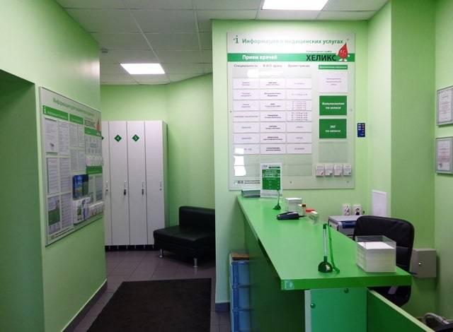 Фотография №2 лаборатории Helix, ул. Яхтенная, д. 3, корп. 1