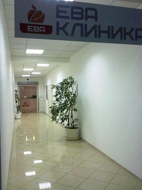 Фотография №2 лаборатории Helix, Каменноостровский пр-т, д. 42